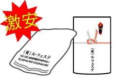 名入タオルimage